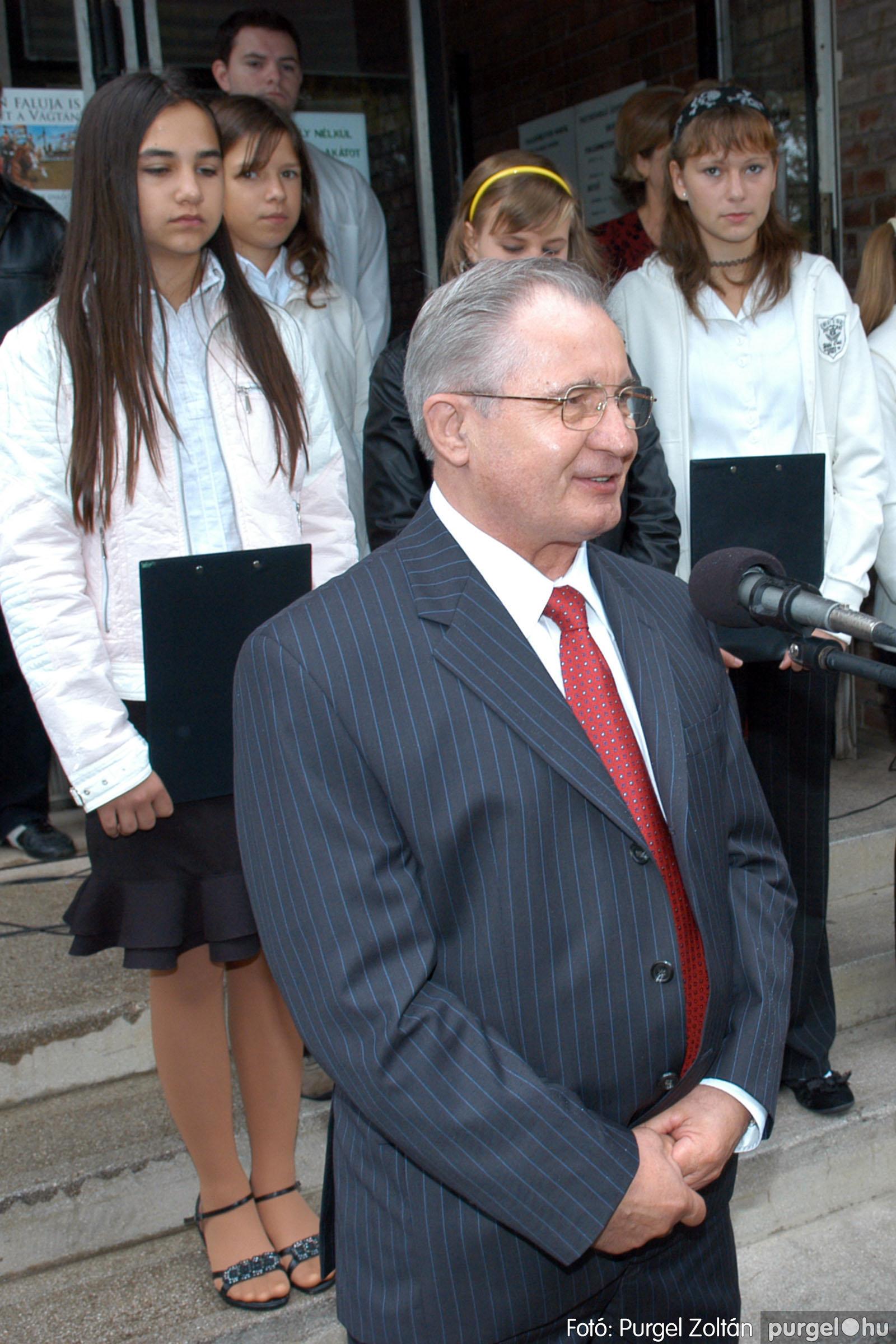 2007.09.08. 020 Elszármazottak találkozója 2007. – Fotó:PU