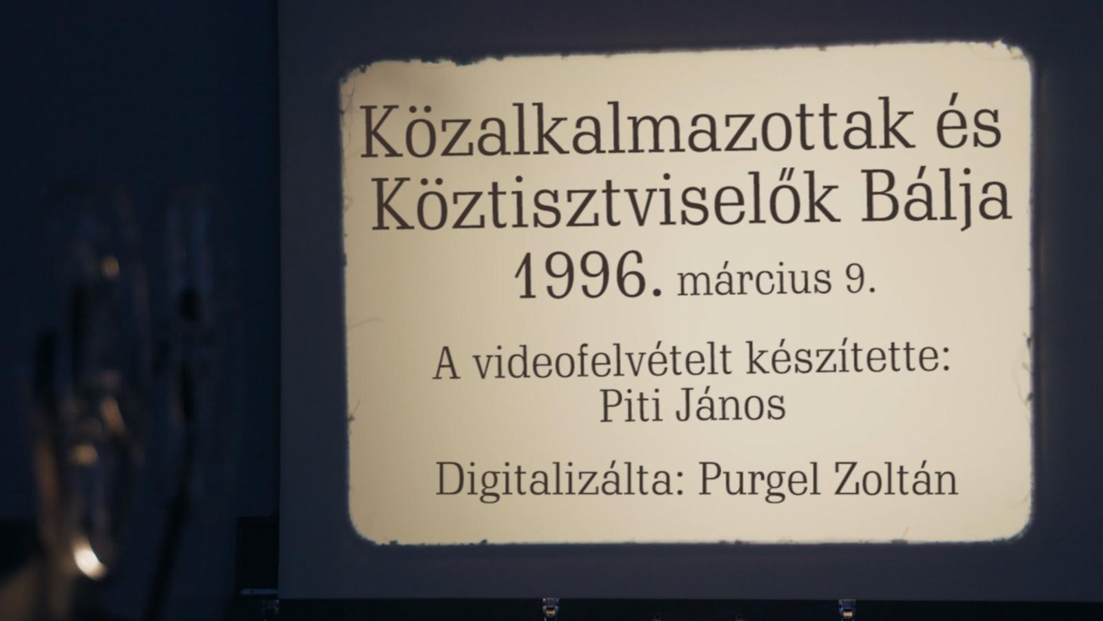 Közalkalmazottak és Köztisztviselők bálja 1996.